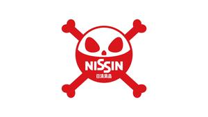 One Piece Nissin HUNGRY DAYS CM