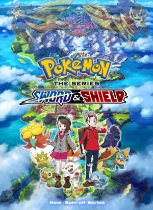 Pokemon the Series - Sword and Shield (New Spin-off)