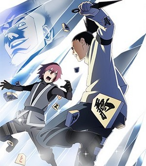 Ryogi and shikadai