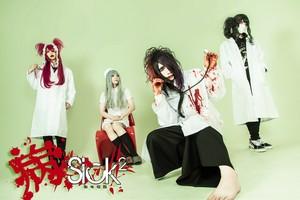 Sick²