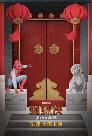 Spider-Man: Far From প্রথমপাতা posters