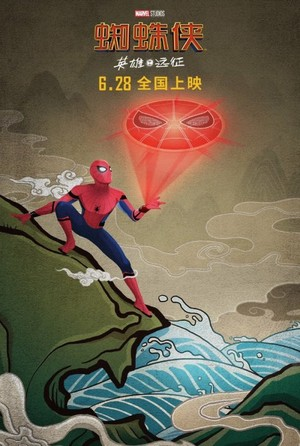 Spider-Man: Far From utama posters