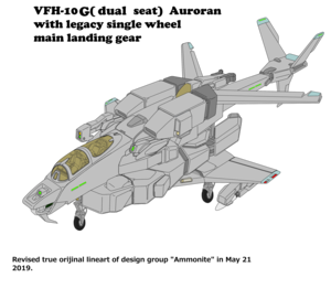 VFH-10G dual seat Auroran revised by True orijinal lineart