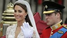 William and Kate 110