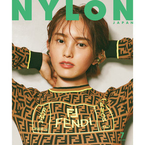 Yamamoto Sayaka for Nylon জাপান
