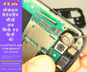 Mobile phone Repairing training course Delhi - AK info video