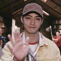 JB - got7 photo