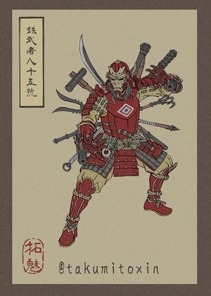 'Ukiyo-e Endgame' -Japanese illustrator Takumi blends pop culture with the ancient Ukiyo-e art form