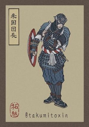 'Ukiyo-e Endgame' -Japanese illustrator Takumi blends pop culture with the ancient Ukiyo-e art form