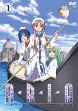 Aria the Origination DVD 1