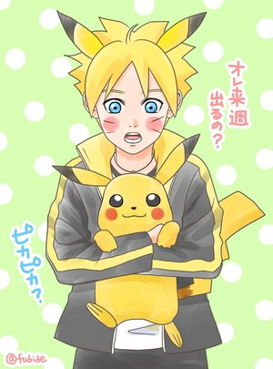 Boruto and pikachu