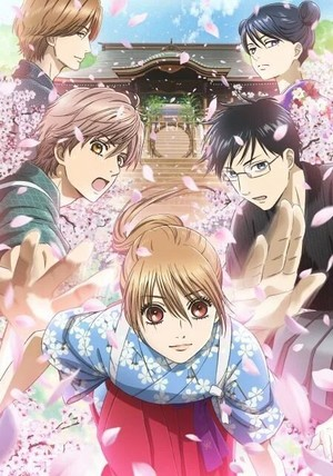 Chihayafuru Season 3 New Visual