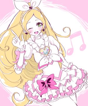 Cure Rhythm