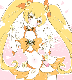 Cure Sunshine