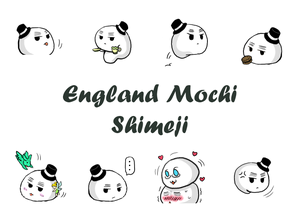 England Mochi Shimeji