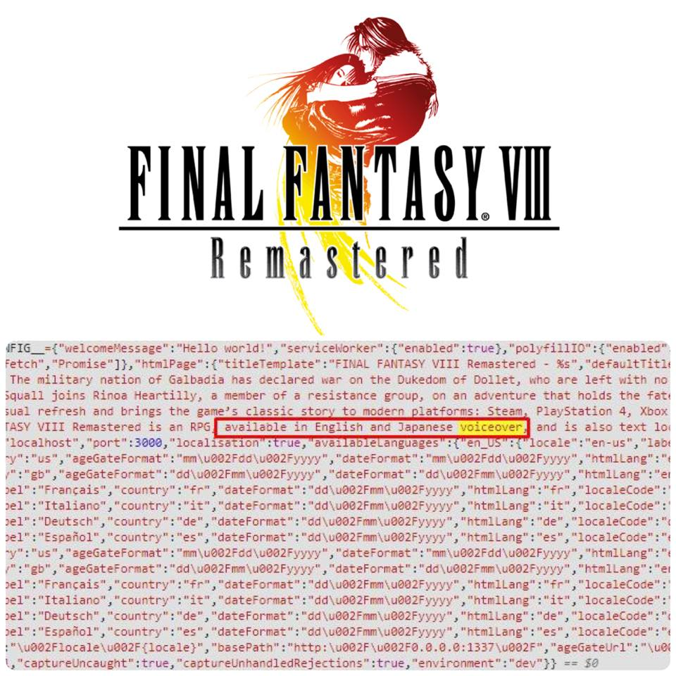 FINAL pantasiya VIII REMASTERED ERROR