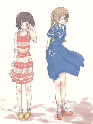 Fem Jepun and England