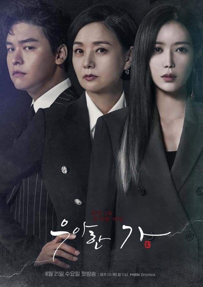 Graceful Family Poster