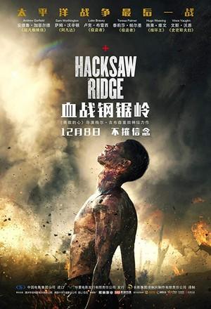 Hacksaw Ridge (2016) Poster