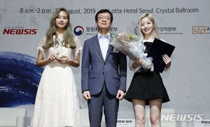 Hallyu Culture Daesang 2019