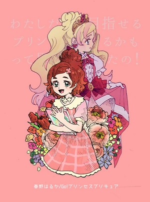 Haruka/Cure Flora
