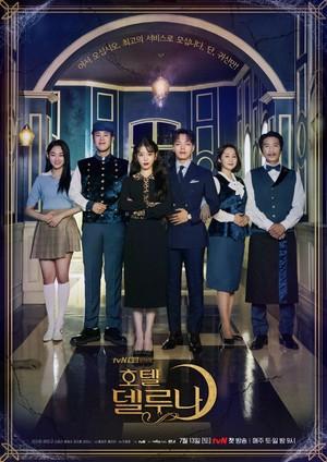Hotel Del Luna Poster