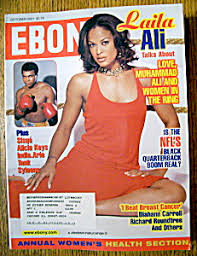 Laila Ali On The Cover Of Ebony