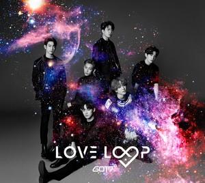 प्यार Loop