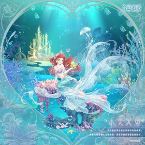 cinta Nikki - disney Princess Collaboration