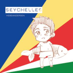 Male Seychelles
