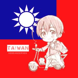 Male Taiwan