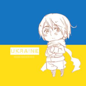 Male Ukraine