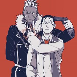 Miles and Kimblee