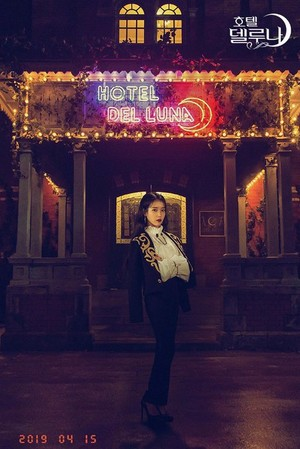 Official Hotel Del Luna IU Stills Cut