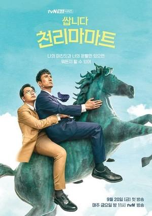 Pegasus Market Poster