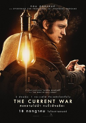 "Poster for ""The Current War"" featuring Tom Holland"