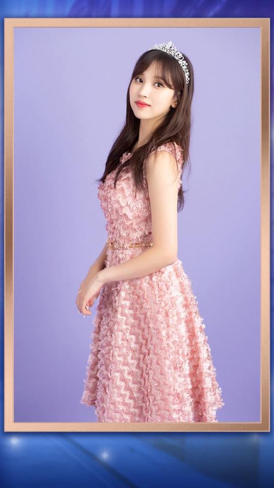 Princess Mina