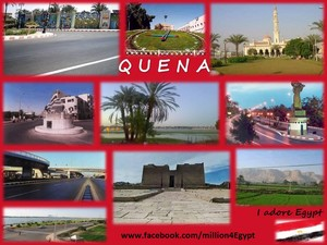 QUENA IN EGYPT