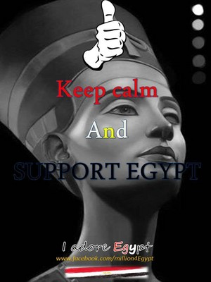 SUPPORT EGYPT