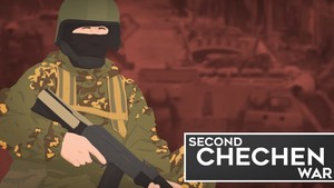 секунда Chechen War
