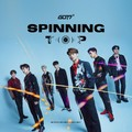 Spinning Top - got7 wallpaper