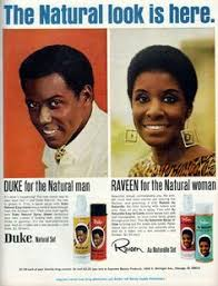 Vintage Promo ad For Duke Hair Care Products