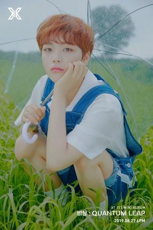 X1 Song Hyeong Jun official photo