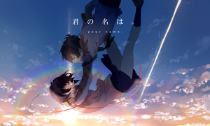 Your Name fanart.