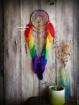 colourful dreamcatcher🌟 ✨💜🌺