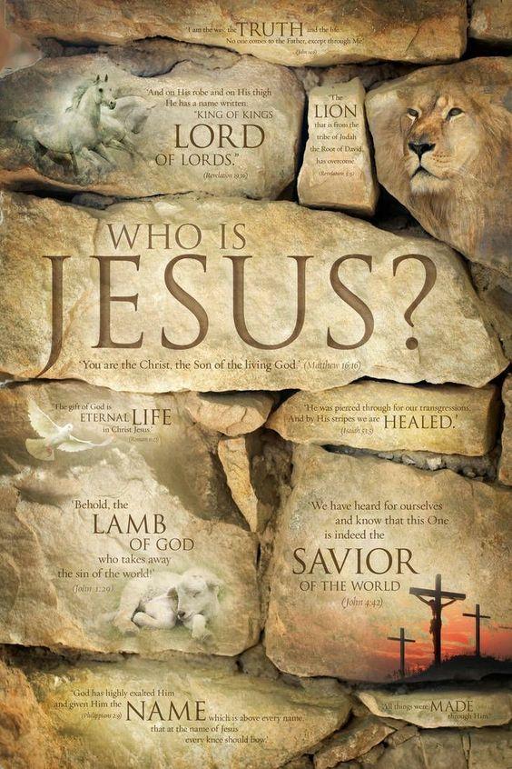 Иисус is lord