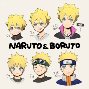 नारूटो and boruto