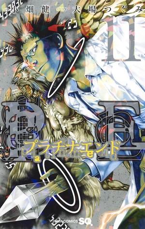 platinum end volume 11