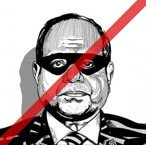 ABDELFATTAH ELSISI NO WAY