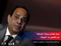 ABDELFATTAH ELSISI OUT FROM EGYPT - egypt photo